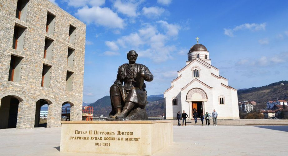 Andricgrad-kamengrad-10-1080x585